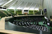 آغاز جلسه علنی مجلس / کاهش ساعت کار بانوان در دستور کار