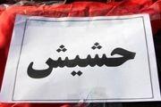 ۱۰۰ کیلوگرم حشیش در کرمانشاه کشف شد