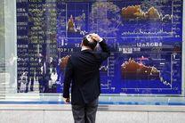 سقوط سهام آسیایی در پایینترین سطح ۱۹ ماهه