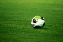قیمت بلیت بازی فوتبال ایران و هنگ کنگ مشخص شد