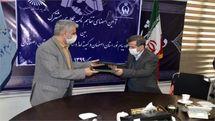 امضاء تفاهم نامه همکاری بین کمیته امداد و دانشگاه پیام نور اصفهان
