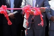 افتتاح 26 طرح عمرانی و اقتصادی در شهرستان بیجار