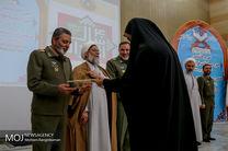 اختتامیه سی و هشتمین دوره مسابقات قرآنی ارتش