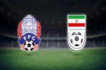 گزارش زنده بازی فوتبال ایران و کامبوج/ ایران 10 کامبوج 0