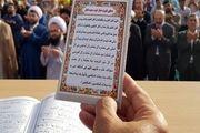 مساجد کرمانشاه نماز عید فطر را برگزار می کنند