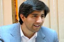 نتایج آرای انتخابات پنجمین دوره انتخابات شوراهای اسلامی شهر سنندج