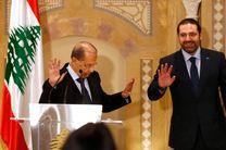 دولت جدید لبنان تشکیل شد