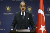 اعتراض ترکیه به موضع گیری سوئیس در قبال تنش با هلند