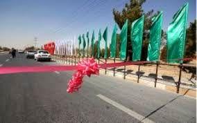 راه روستایی شاپورآباد - محسن آباد در شهرستان برخوار افتتاح شد
