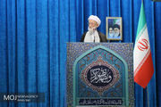 خطیب نماز جمعه تهران 12 مهر 98 مشخص شد