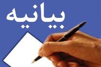 شورای روحانیت و افتا اهل سنت کردستان حادثه تروریستی چابهار را محکوم کردند