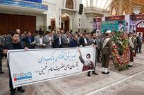 استقلال و آزادی مهم ترین ارمغان انقلاب اسلامی ایران برای مردم است