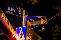 محمد رسول الله یا نوفل لوشاتو؟ دوئل جدید شورا با معترضین