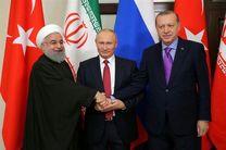 محور نشست اردوغان، پوتین و روحانی در آنکارا اعلام شد