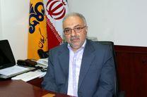 امداد گاز شهرهای لاهیجان و انزلی به سامانه یکپارچه مرکز پیام متصل شدند