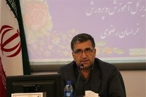 کمبود ٢٣ هزار معلم با افزایش جمعیت دانشآموزان خراسان رضوی