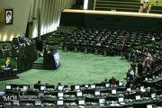 دستور کار مجلس در هفته آینده اعلام شد