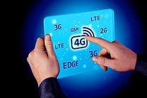 رشد 70 درصدی استفاده از پهنای باند در هرمزگان