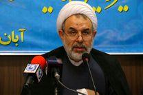برگزاری باشکوه سیزدهمین نمایشگاه بزرگ کتاب در اصفهان