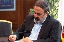 «جواد حاتمی» مدیر گروه فیلم و سریال شبکه دو شد
