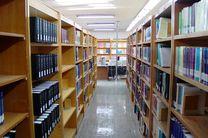 کتابخانه بیمارستانهای کودک در کشور تجهیز میشود