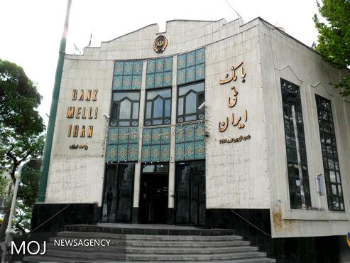 واحد رادیولوژی و سنجش تراکم استخوان بیمارستان بانک ملی ایران افتتاح شد