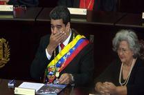 مادورو اولتیماتوم اروپا را رد کرد