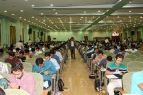 بیش از دو هزار هرمزگانی در آزمون نظام مهندسی شرکت کردند