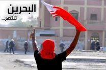 فراخوان علمای بحرین برای حمایت از شیخ عیسی قاسم