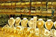 قیمت طلا ۱۰ اردیبهشت ۹۹/ قیمت هر انس طلا اعلام شد