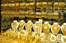 قیمت طلا ۲۷ آبان ۹۸ / قیمت طلای دست دوم اعلام شد
