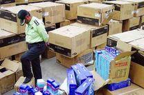 کالای قاچاق از غیرقاچاق در کمتر از یک دقیقه شناسایی می شود