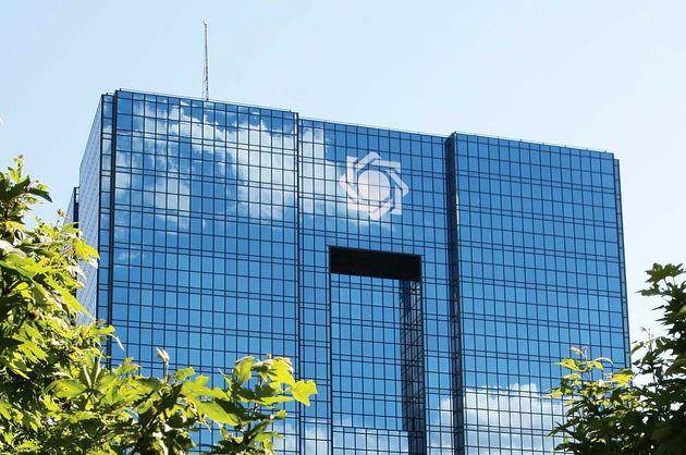 در خواست بانک مرکزی از مدیران بانکها برای رعایت قانون مالیاتهای مستقیم