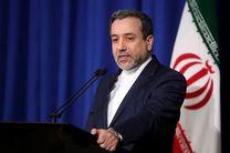 زبان تهدید با ایرانی ها هرگز موثر نبوده و نخواهد بود