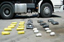 کشف 147 کیلوگرم تریاک از تریلر حامل خودرو/ دستگیری 2 نفر قاچاقچی مواد مخدر