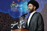 آزادی بیان  از افتخارات جمهوری اسلامی ایران است