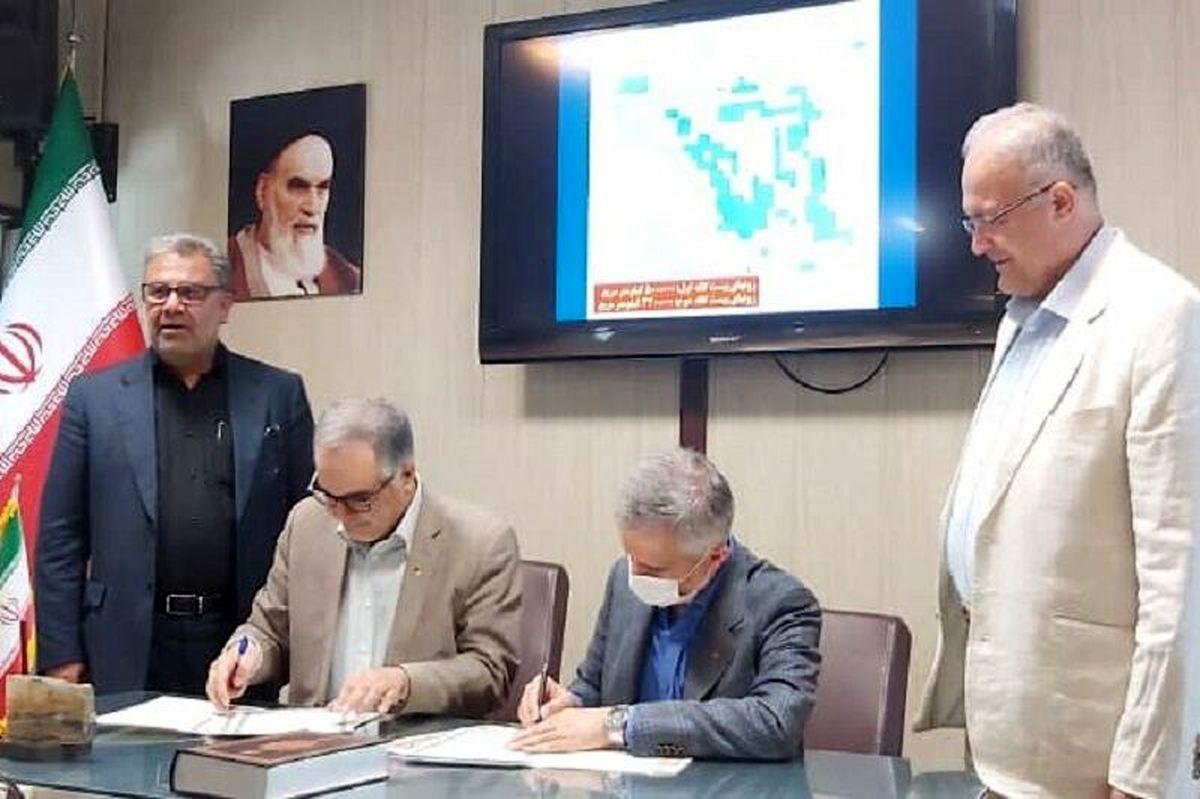 امضاء تفاهم نامه همکاری بین سازمان زمین شناسی کشور و ذوب آهن اصفهان