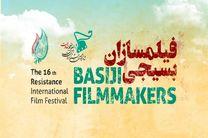 استقبال خوب فیلمسازان بسیجی از جشنواره فیلم مقاومت با بیش از دوهزار اثر