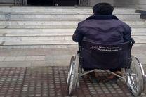 کاهش ۱۰ ساعتی ساعت کار شاغلان دارای معلولیت تصویب شد