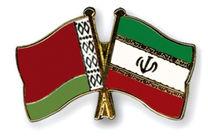 هیات بلندپایه علمی فناوری ایران به بلاروس سفر کردند