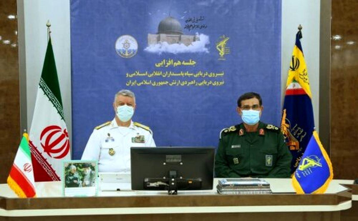 نشست هم افزایی فرماندهان نیروی دریایی ارتش و سپاه برگزار شد