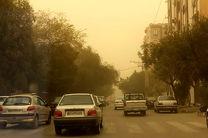 هوای خرمآباد ۳ برابر حد مجاز آلوده است