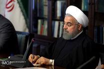روحانی به اون پیامی ارسال کرد
