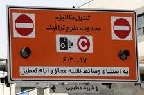 مهلت ارائه مدارک واجدین شرایط طرح ترافیک 96 تمدید شد
