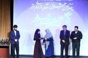 ۱۰ فیلم سی و هفتمین جشنواره فیلم فجر، تقدیر شدند/ تنابنده برای