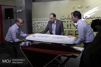 استاد حسین ترابی رویداد بزرگ سینمای مستند را افتتاح خواهد کرد
