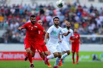 میزبانی مسابقات انتخابی جام جهانی ۲۰۲۲ به عربستان می رسد؟