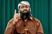 سرکرده جدید القاعده در شبه جزیره عرب مشخص شد