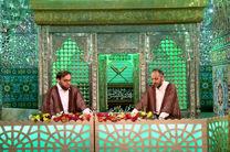 برگزاری مراسم جزء خوانی قرآن در 3 امامزاده شاخص خمینیشهر