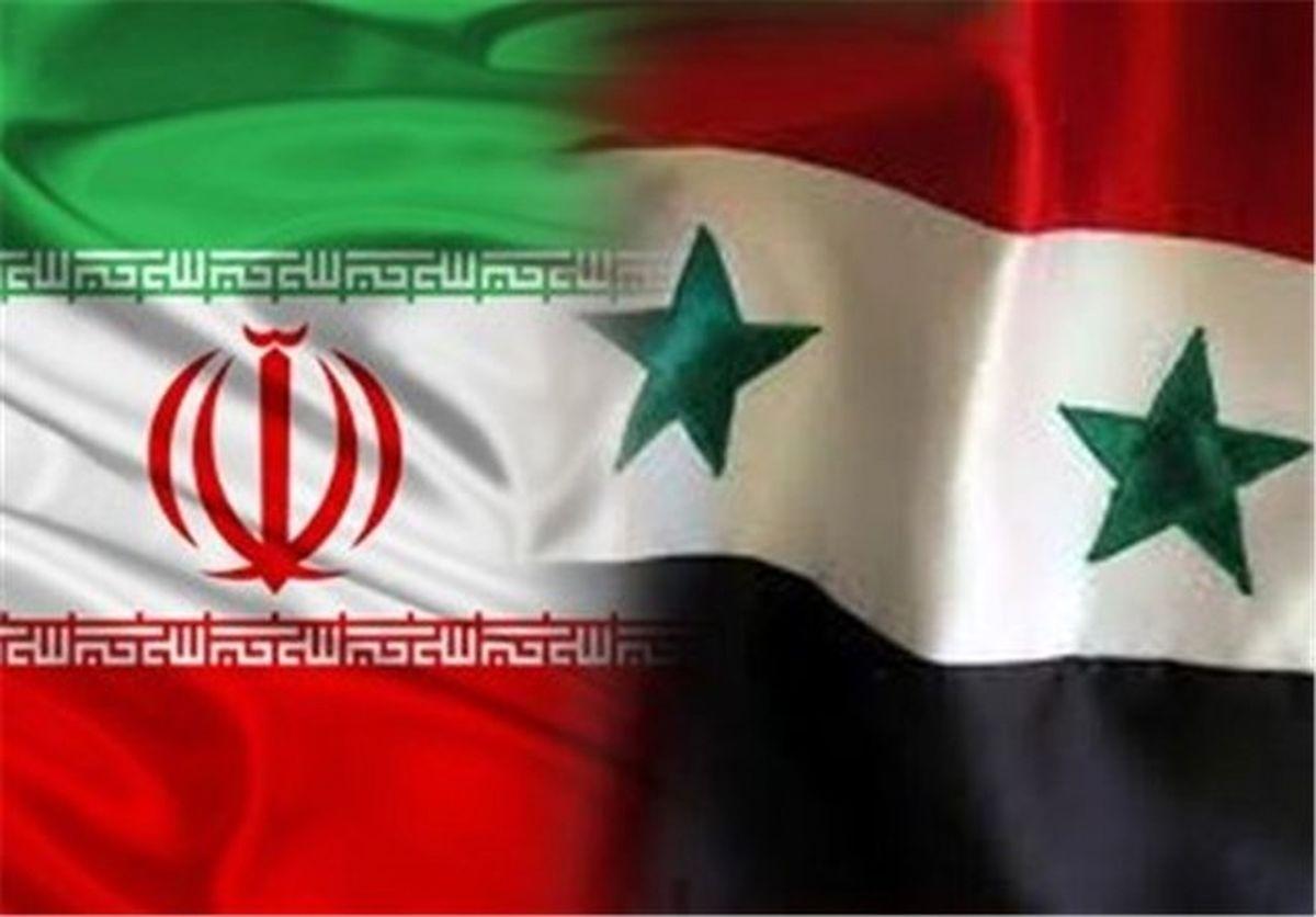 توافقنامه ایران و سوریه در زمینه همکاری نظامی و امنیتی